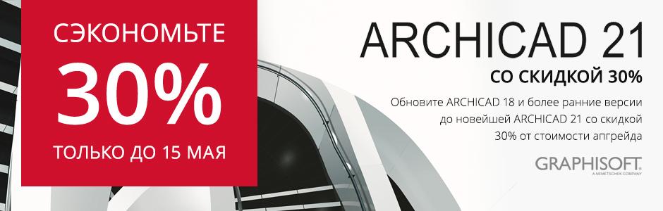 archicad3_940%D1%85300.jpg